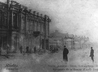 История ртутного производства в Горловке